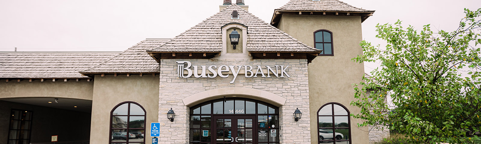 Busey Bank Ballwin location